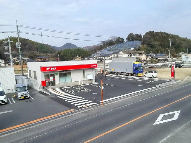 西大寺富崎郵便局新築工事